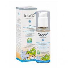 Гель с лактоферрином для снятия макияжа, 125 мл (Teana)