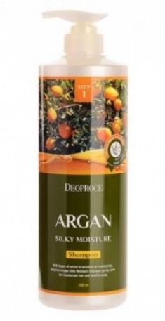 Шампунь с маслом арганы DEOPROCE Shampoo argan silky moisture 1000мл