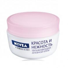 Нивея Крем Дневной увлажняющий для сухой и чувствительной кожи 50мл NIVEA