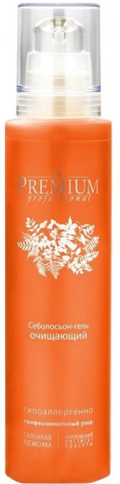 PREMIUM Себолосьон-гель очищающий / Professional 200 мл
