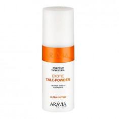 Aravia Защитный тальк-пудра с экстрактом вербены тропической Exotic Talc-Powder 150мл Aravia professional